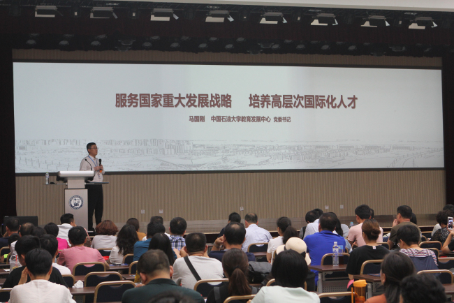 中国石油大学(华东)HND3+1+1国际本硕连读项目